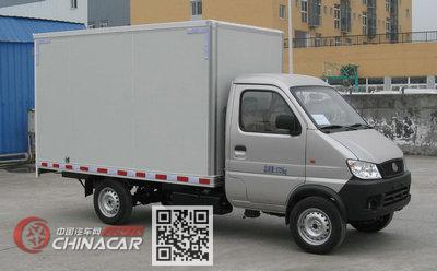 长安牌SC5031XXYGDD52型厢式运输车图片