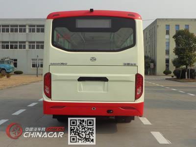 华新牌HM6600CFN5J型城市客车图片3