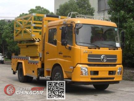三环牌SQN5091JGK型高空作业车