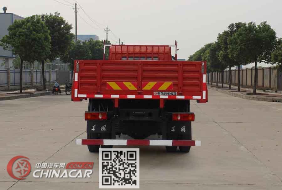 东风 国五排放 单桥 143-211马力 柴油 5-10吨 货车 eq1168gl4
