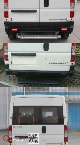 东风牌EQ6580WABDB型客车图片4