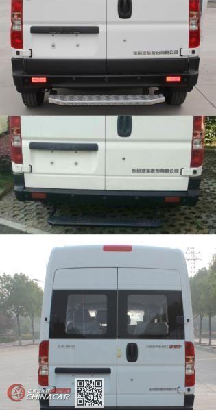 东风牌EQ6581WABDB型客车图片4