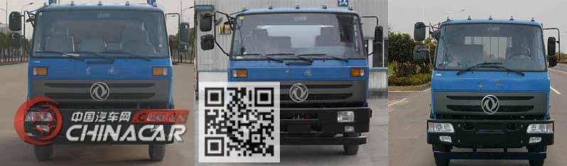 东风国五单桥143-211马力柴油5-10吨货车eq1168glv