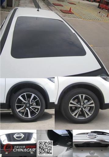 东风日产牌DFL6462VBL3型多用途乘用车图片2