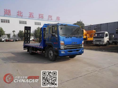 华通牌HCQ5161TPBHF5型平板运输车图片1