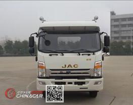 华通牌HCQ5161TPBHF5型平板运输车图片2