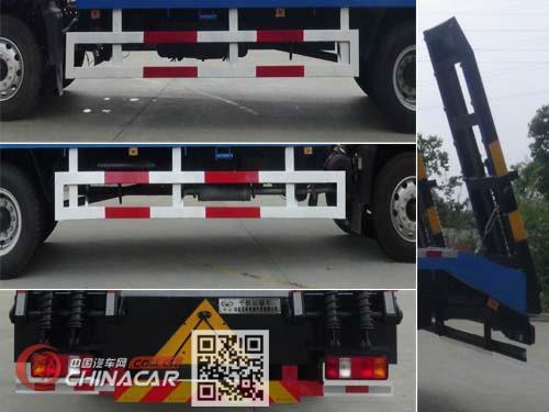 华通牌HCQ5185TPBZZ5型平板运输车图片3