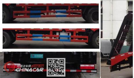 大力牌DLQ5100TPBCAY5型平板运输车图片3