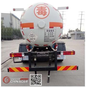 安瑞科牌HGJ5141GYQ型液化气体运输车图片2