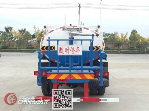 楚飞牌CLQ5160GQX5D型清洗车图片2