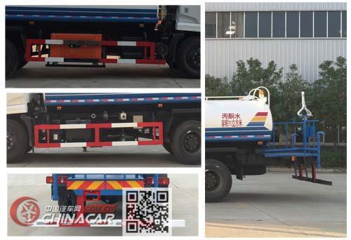 楚飞牌CLQ5160GQX5D型清洗车图片3
