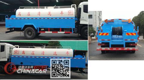 中洁牌XZL5166GQX5型清洗车图片3