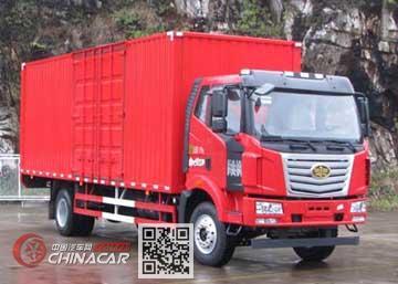 柳特神力牌LZT5161XXYPK2E5L5A95型厢式运输车图片