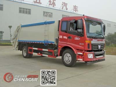 华通牌HCQ5165ZYSB5型压缩式垃圾车