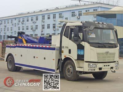 程力威牌CLW5160TQZC5型清障车图片