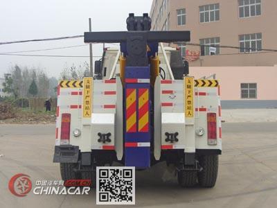 程力威牌CLW5160TQZC5型清障车图片3