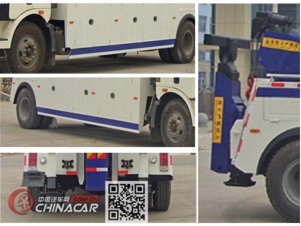 程力威牌CLW5160TQZC5型清障车图片4