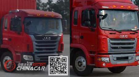 大力牌DLQ5160TPBY5型平板运输车图片2