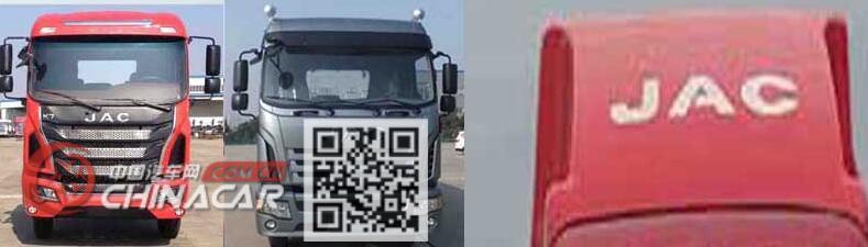 大力牌DLQ5160TPBY5型平板运输车图片3