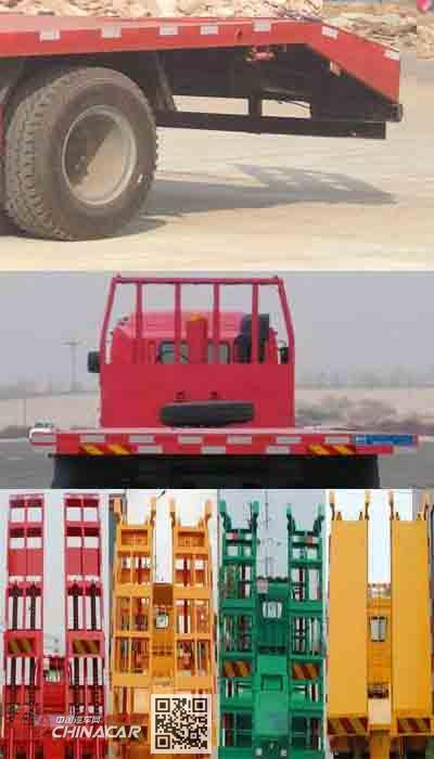 大力牌DLQ5160TPBY5型平板运输车图片4