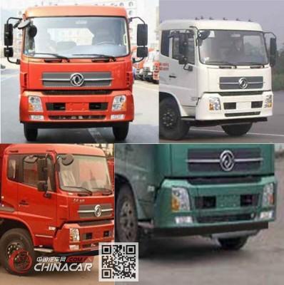程力威牌CLW5160GQXD5型清洗车图片2