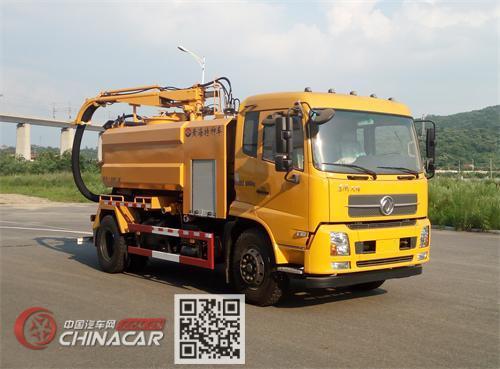 黄海牌DD5160GQW型清洗吸污车图片