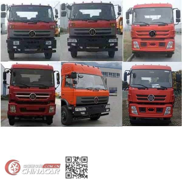 楚风牌HQG5250TPBGD5型平板运输车图片2