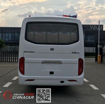 华新牌HM6733LFD5J型客车图片3
