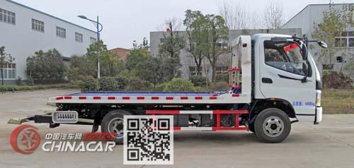 虹宇牌HYS5041TQZB5型清障车图片2