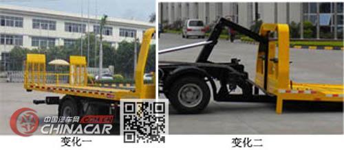 虹宇牌HYS5041TQZB5型清障车图片3