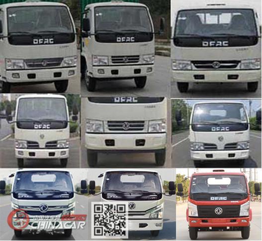 天威缘牌TWY5040GQXE5型清洗车图片2
