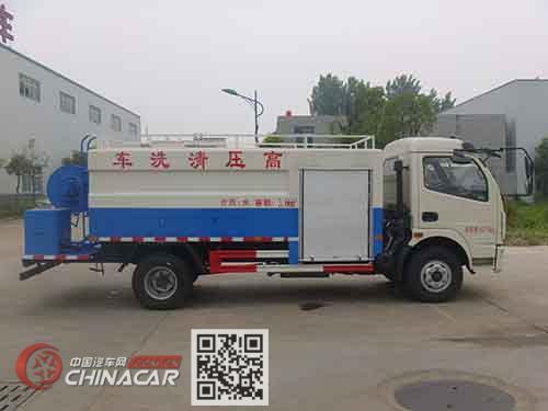 华通牌HCQ5111GQXE5型清洗车图片3