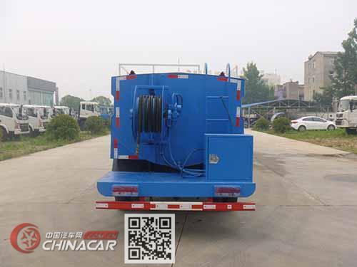 华通牌HCQ5111GQXE5型清洗车图片4