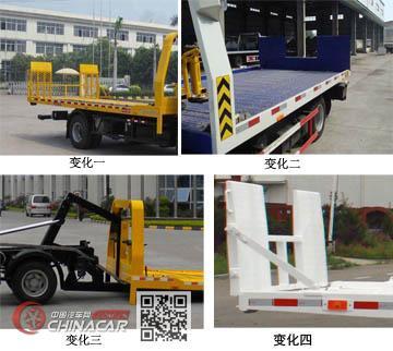 虹宇牌HYS5121TQZE5型清障车图片4