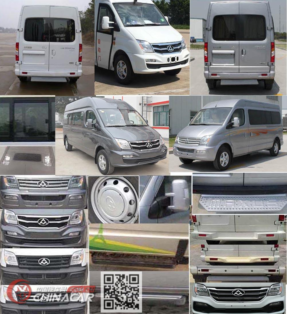 大通牌SH6631A4D5型客车图片2