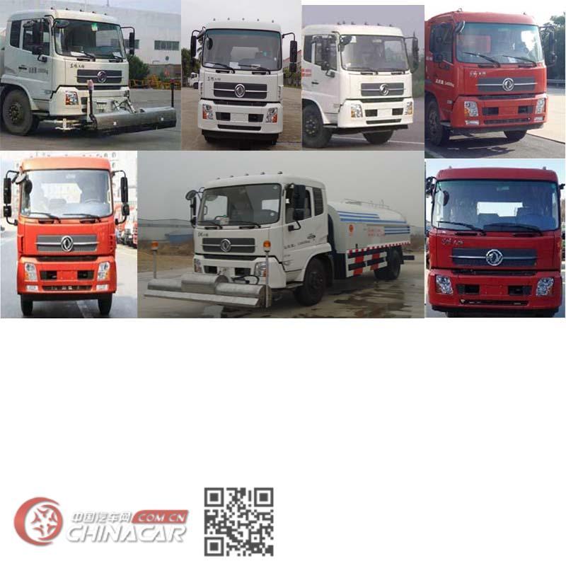 天威缘牌TWY5160GQXE5型清洗车图片2