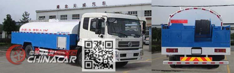 天威缘牌TWY5160GQXE5型清洗车图片4