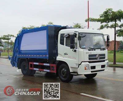 楚胜牌CSC5120ZYSD10V型压缩式垃圾车图片