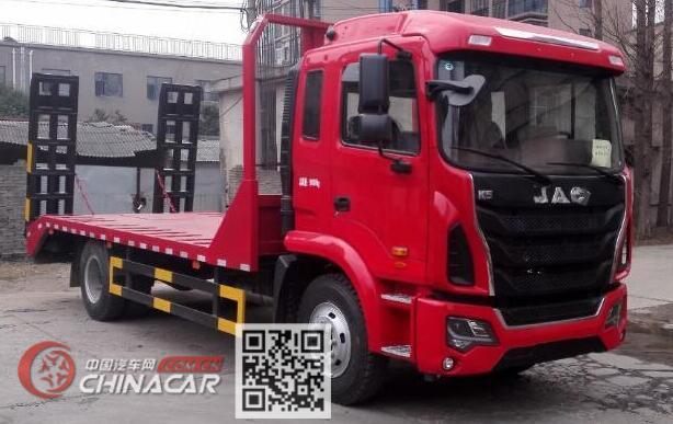 大力牌DLQ5181TPBXK5型平板运输车图片1