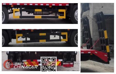 大力牌DLQ5181TPBXK5型平板运输车图片4