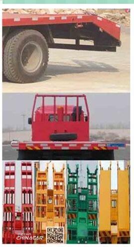 大力牌DLQ5181TPBXK5型平板运输车图片2