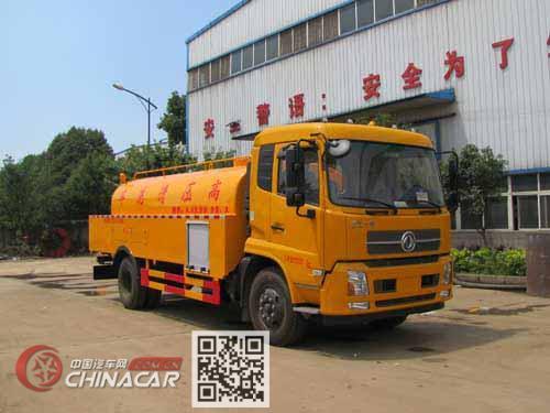 炎帝牌SZD5180GQXD5V型清洗车图片
