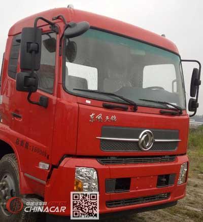 炎帝牌SZD5180GQXD5V型清洗车图片4