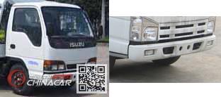 中洁牌XZL5043GQX5型清洗车图片2