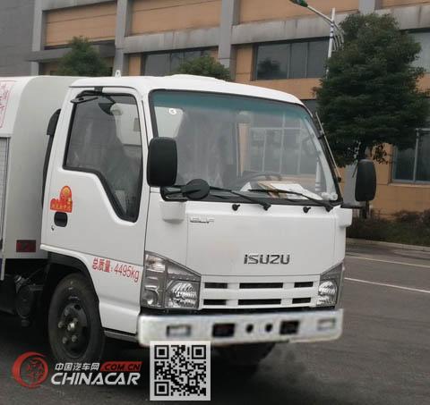 中洁牌XZL5043GQX5型清洗车图片3