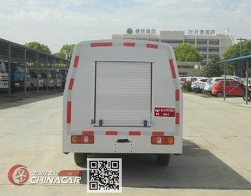 华通牌HCQ5020GQXF5型清洗车图片3