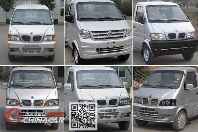 华通牌HCQ5020GQXF5型清洗车图片2