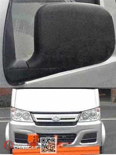 赛哥尔牌QTH5031GQX型清洗车图片2