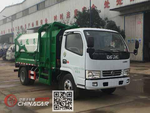 炎帝牌SZD5040ZDJ5型压缩式对接垃圾车图片