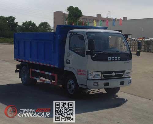专威牌HTW5041ZLJE型自卸式垃圾车图片